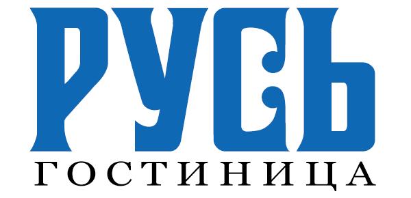 Гостиница Русь в Нефтеюганске